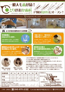 郵便局用チラシラフA4